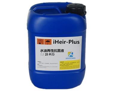 水油两性抗菌剂