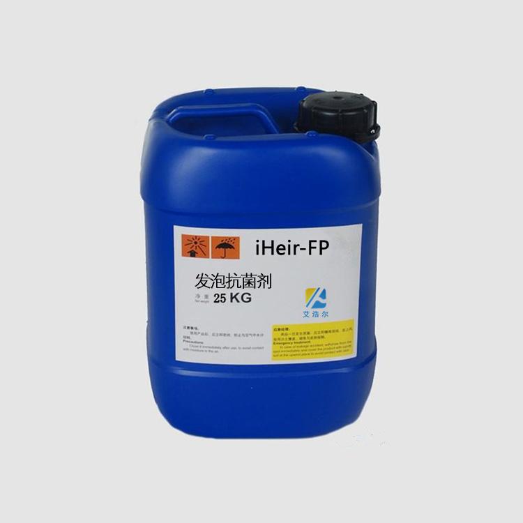 发泡抗菌剂-塑料发泡抗菌剂-厂家批发-抗菌剂/防霉剂/干燥剂/防霉片厂家批发