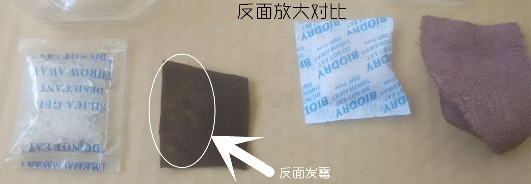 用什么干燥剂防潮防霉效果比较好?-抗菌剂/防霉剂/干燥剂/防霉片厂家批发