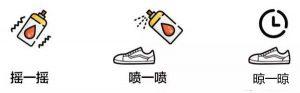潮牌!又潮又防潮 雨天穿小白鞋必备小技巧-抗菌剂/防霉剂/干燥剂/防霉片厂家批发