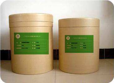 食品级塑料抗菌剂