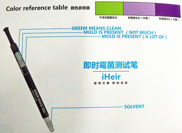 如何检测产品是否含有霉菌?-抗菌剂/防霉剂/干燥剂/防霉片厂家批发