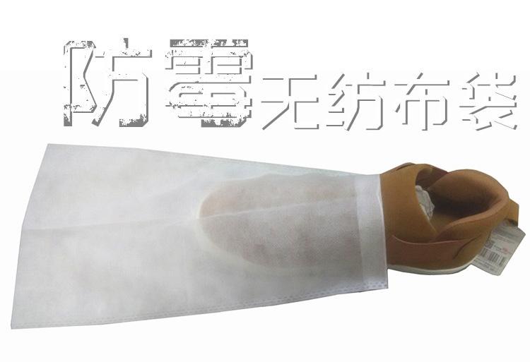 防霉剂无纺布袋厂家哪家比较好?-抗菌剂/防霉剂/干燥剂/防霉片厂家批发