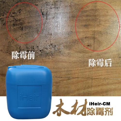 预防油漆发霉的方法有哪些?-抗菌剂/防霉剂/干燥剂/防霉片厂家批发