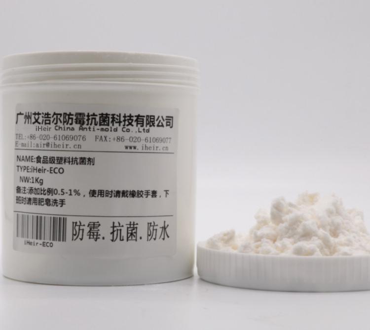 塑料抗菌剂生产厂家/供应商-抗菌剂/防霉剂/干燥剂/防霉片厂家批发