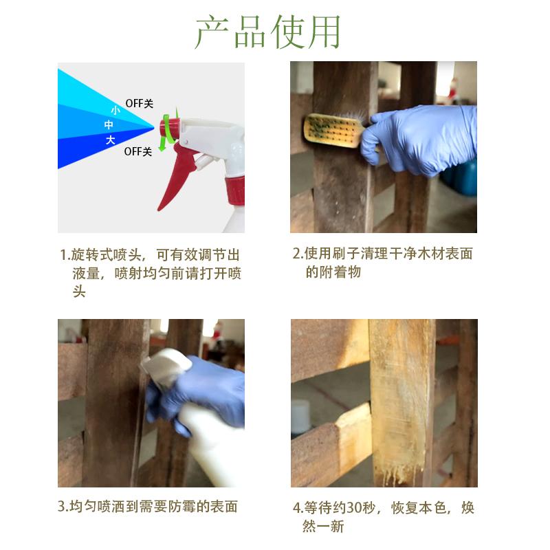 专业除霉公司-抗菌剂/防霉剂/干燥剂/防霉片厂家批发