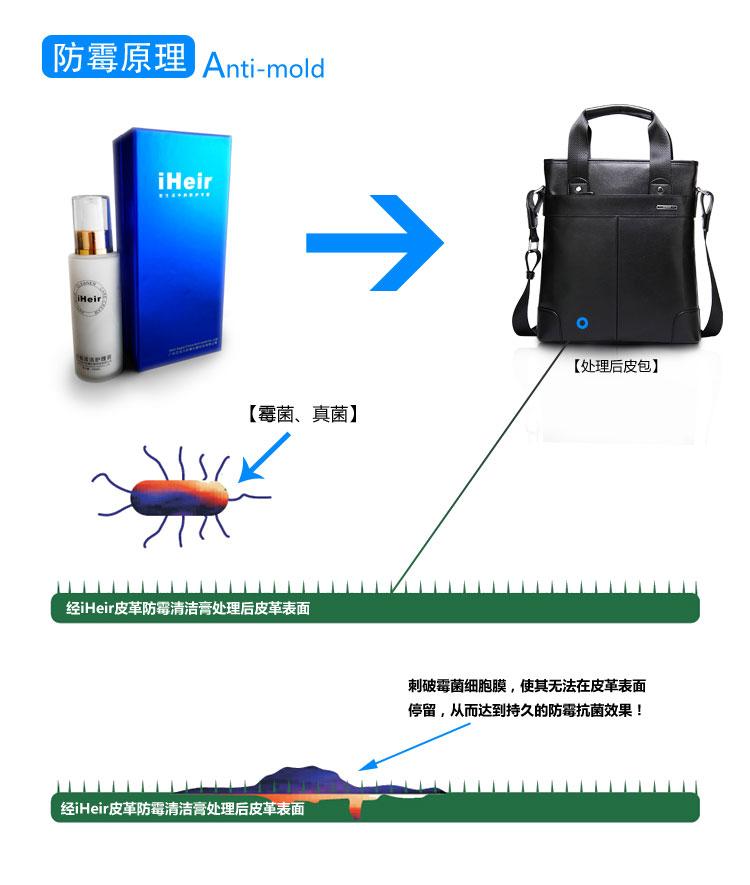 iHeir-QF防霉抗菌膏-抗菌剂/防霉剂/干燥剂/防霉片厂家批发