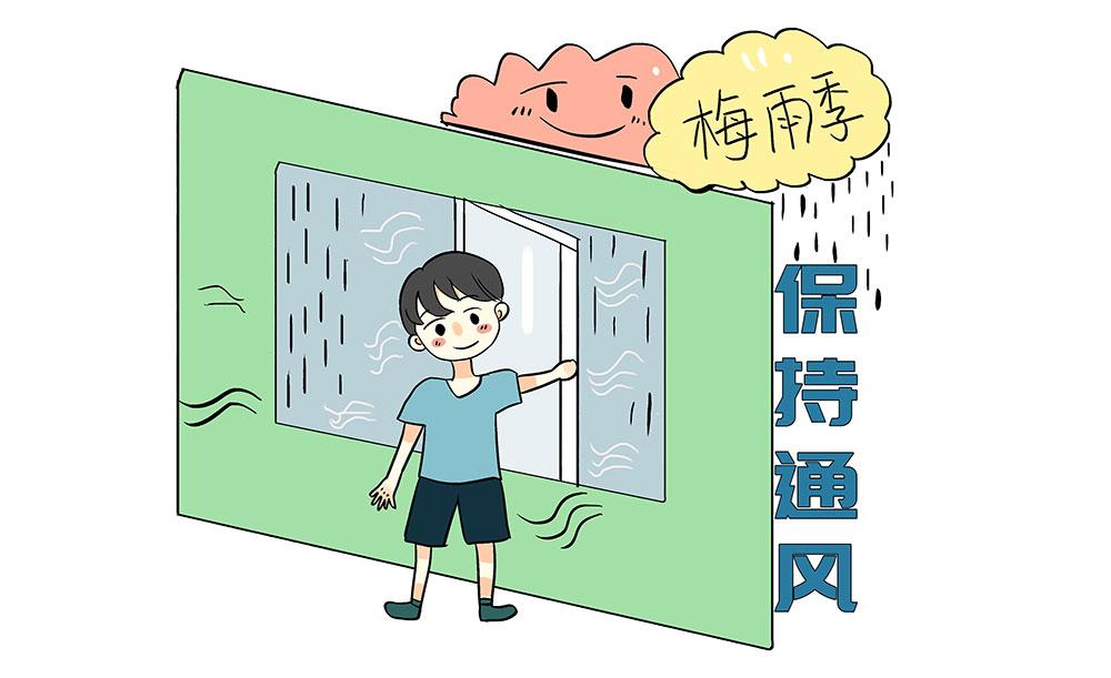 梅雨季,鞋厂防霉计划-抗菌剂/防霉剂/干燥剂/防霉片厂家批发