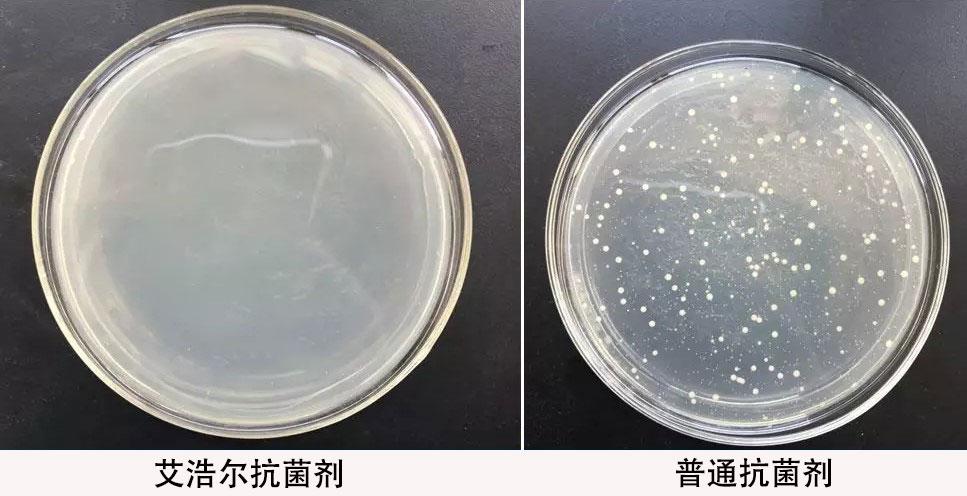 关于抗菌剂,您了解有多少呢-抗菌剂/防霉剂/干燥剂/防霉片厂家批发